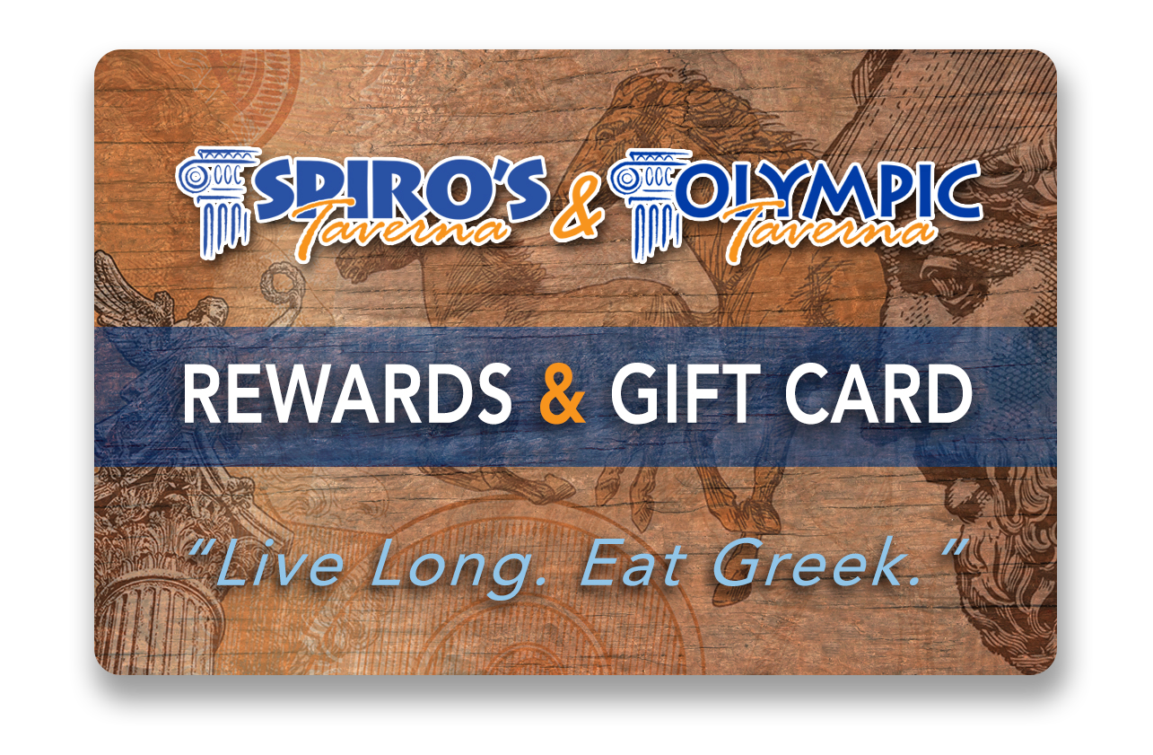 Spiro's Taverna Rewards Gift Card