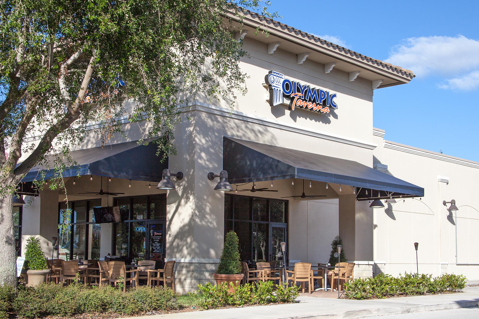 Spiro's Taverna Location Exterior