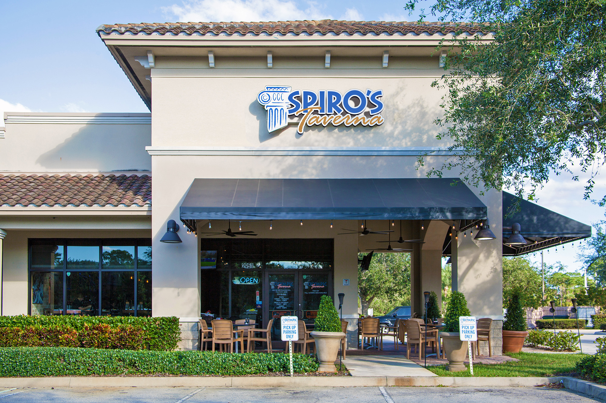 Spiro's Taverna Location